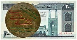 IRAN - 200 Rials ( 1982 - ) Pick 136.e - Sign. 31 - Unc. - Serie 18/16 - Wmk Khomeini - Islamic Republic - Iran