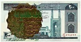 IRAN - 200 Rials ( 1982 - ) Pick 136.e - Sign. 31 - Unc. - Serie 82/15 - Wmk Khomeini - Islamic Republic - Iran