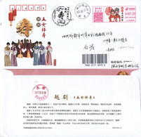China 2021 Shaosing Opera-Five Daughters Offering Felicitation Postmark  Entired Postal Cover - Covers
