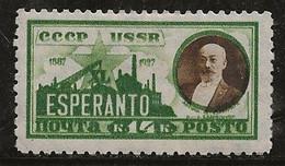 Russie 1927 N° Y&T :  382 (fil.C) * - Ongebruikt