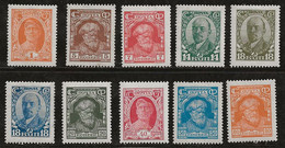 Russie 1927-1928 N° Y&T :  10 Valeurs Série 392 à 405 * - Ongebruikt