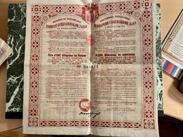 ROYAUME  De  YOUGOSLAVIE  EMPRUNT  INTERNATIONAL  OR  7% 1931 -------- Obligation  De  1.000 Frs - Ohne Zuordnung