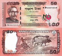 Bangladesh 2021 - 50 Taka - Pick NEW UNC Commemorative - Bangladesh