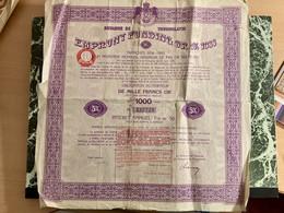 ROYAUME De YOUGOSLAVIE EMPRUNT FUNDING OR  5% 1933 -------- Obligation  De  1.000 Frs - Ohne Zuordnung