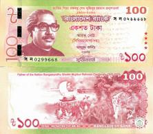 Bangladesh 2020 - 100 Taka - Pick NEW UNC Commemorative - Bangladesh