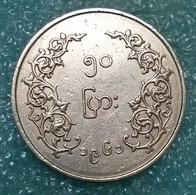 Myanmar 50 Pyas, 1961 -4689 - Myanmar