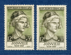⭐ France - Variété - YT N° 1108 - Couleurs - Pétouille - Neuf Sans Charnière - 1957 ⭐ - Varieties: 1950-59 Mint/hinged