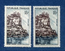 ⭐ France - Variété - YT N° 1127 - Couleurs - Pétouille - Neuf Sans Charnière - 1957 ⭐ - Varieties: 1950-59 Mint/hinged
