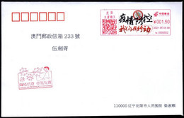 """Shenyang To MACAU,Macau Chop,China COVID-19 """"Epidemic Prevention & Control;We Are Acting"""" Postage Machine Meter Cover - Krankheiten"""