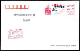 Shenyang To MACAU Cover,Macau Chop,China COVID-19 Postage Machine Meter:Mask First;Washing Hands Is The Most Important - Krankheiten