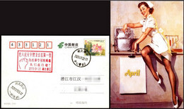 World's 2nd,TOP Important,CHINA QianJiang COVID-19 Postmark,sent To Local Before Lockdown - Krankheiten