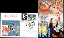 CHINA COVID-19 Postcard With Red Lianyungang Disinfected Label,sent From Jiangmen/COVID Pmk,Free Mail For Blind,2020. - Krankheiten