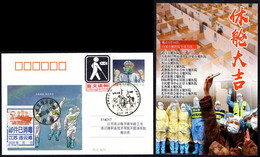 CHINA COVID-19 Postcard With Blue Lianyungang Disinfected Label,sent From Jiangmen/COVID Pmk,Free Mail For Blind,2020 - Krankheiten