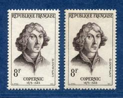 ⭐ France - Variété - YT N° 1132 - Couleurs - Pétouille - Neuf Sans Charnière - 1957 ⭐ - Varieties: 1950-59 Mint/hinged