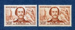 ⭐ France - Variété - YT N° 1212 - Couleurs - Pétouille - Neuf Sans Charnière - 1959 ⭐ - Varieties: 1950-59 Mint/hinged