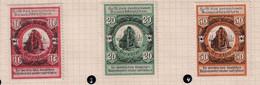 Germany Berlin Complete Set  WWI Era  Cinderella Poster Stamps, Labels  RARE - Erinnophilie