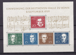Germany - BRD - 1959 Year _ Michel Block 2 - MNH - Unused Stamps