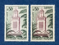 ⭐ France - Variété - YT N° 1238 - Couleurs - Pétouille - Neuf Sans Charnière - 1960 ⭐ - Varieties: 1960-69 Mint/hinged