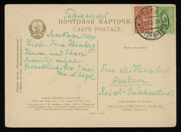 TREASURE HUNT [00437] USSR 1930 Picture Post Card (Museum Of Fine Arts) To Dresden With 2k Yellow-green+5k Red-brown - Lettres & Documents