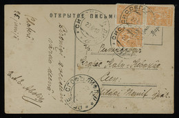 TREASURE HUNT [00473] Russia Used In Livonia 1910 Ill. Post Card Franked With 1k Orange Irregular Block Of Three - Lettres & Documents