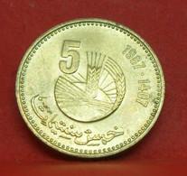 5 Santimat 1987 - TTB+ - Pièce De Monnaie Collection Maroc - N20121 - Morocco