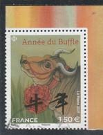 FRANCE 2021 ANNEE DU BUFFLE OBLITERE (grand Modele) - Usati
