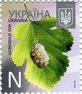 UKRAINE/UKRAINA 2013 MI.1313 A** - Ukraine