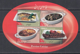 2020 Iran Persian Cuisine Gastronomy Food  Souvenir Sheet MNH - Food