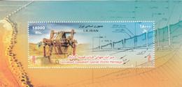 2020 Iran Qanat World Heritage UNESCO Water Management Irrigation Souvenir Sheet MNH - Iran
