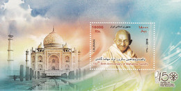 2019 Iran Gandhi Taj Mahal Souvenir Sheet MNH - Mahatma Gandhi