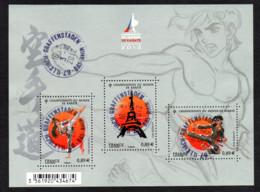 N° F4680 - 2012 - Oblitérés