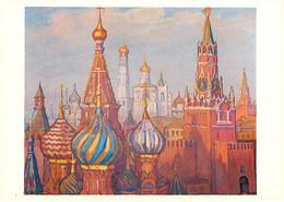 RUSSIE -  16 CARTES POSTALES - Dessins En 1975 - Rusia