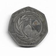 JORDANIE - 1/2 DINAR 1980 - Jordan