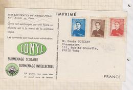 21B1683 PUB IONYL Arrivee à Ormuz Perse MARCO POLO Timbres POSTE PERSE 1953 - 1950-59