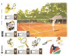 Ukraine 2020, Sport, Tennis, Art, Sheetlet Of 6v - Ukraine