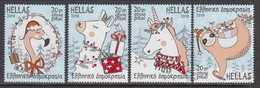 2019 Greece Christmas Noel Navidad RED FOIL  Complete Set Of 4 MNH @ BELOW FACE VALUE - Neufs