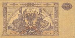 K28 - RUSSIE - Billet De 10000 ROUBLES - Année 1919 - Rusia