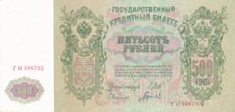 K28 - RUSSIE - Billet De 500 ROUBLES - Année 1912 - Rusia