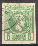 Grecia 1889 Unif.79 Con Filigrana / With Wmk O/Used VF/F - Gebruikt