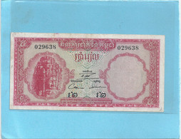 BANQUE NATIONALE DU CAMBODGE  .  5 RIELS  .  2 SCANES - Cambodia