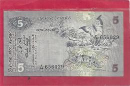 CENTRAL BANK OF CEYLON   .  5 RUPEES  .  N° F/14  656029  .  2 SCANES - Sri Lanka