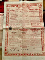 ROYAUME  De  SERBIE  EMPRUNT   4 1/2 %  1909 ------- Obligation  De  500 Frs - Unclassified