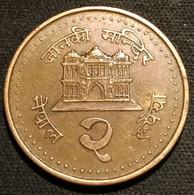 NEPAL - 2 ROUPIES 2003 - ( 2060 ) - Gyanendra Bir Bikram - Magnétique - KM 1151.1 - ( Rupee ) - Nepal