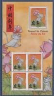 Nouvel An Chinois 2020 Année Du Rat Bloc Neuf 5 Timbres à 0.97€ N°F5375 (5375 Et 5376 X4) - Ungebraucht
