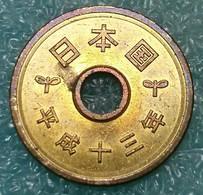 Japan 5 Yen, 13 (2001)  -4727 - Japan