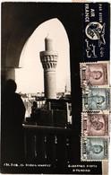Irak - Iraq - Baghdad - Bagdad - Suk El Ghazil Minaret - Iraq