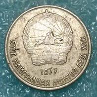 Mongolia 10 Möngö, 1977 -4735 - Mongolia