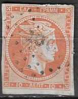GREECE 1868-69 Large Hermes Head Cleaned Plates Issue 10 L Red Orange Vl. 38 / H 26 A - Gebruikt