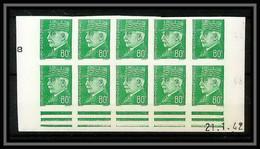 France N°513 Bloc De 10 Coin Daté Non Dentelé ** MNH (Imperf) - No Dentado