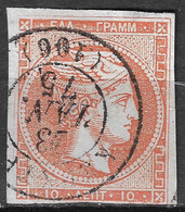 GREECE 1872-76 Large Hermes Meshed Paper Issue 10 L Orange Vl. 54 / H 40 A - Gebruikt